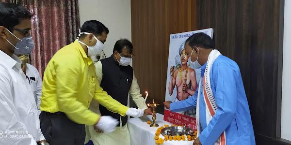 145वीं जयंती पर याद किए गए भगवान बिरसा मुंडा