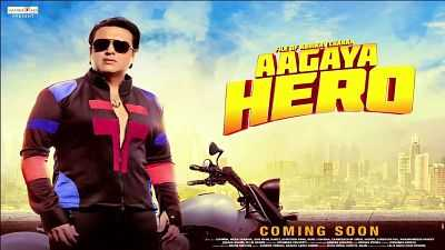 Aa Gaya Hero 300mb Full Movie Download HD MKV
