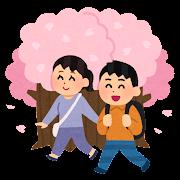 歩きながらお花見をする人のイラスト
