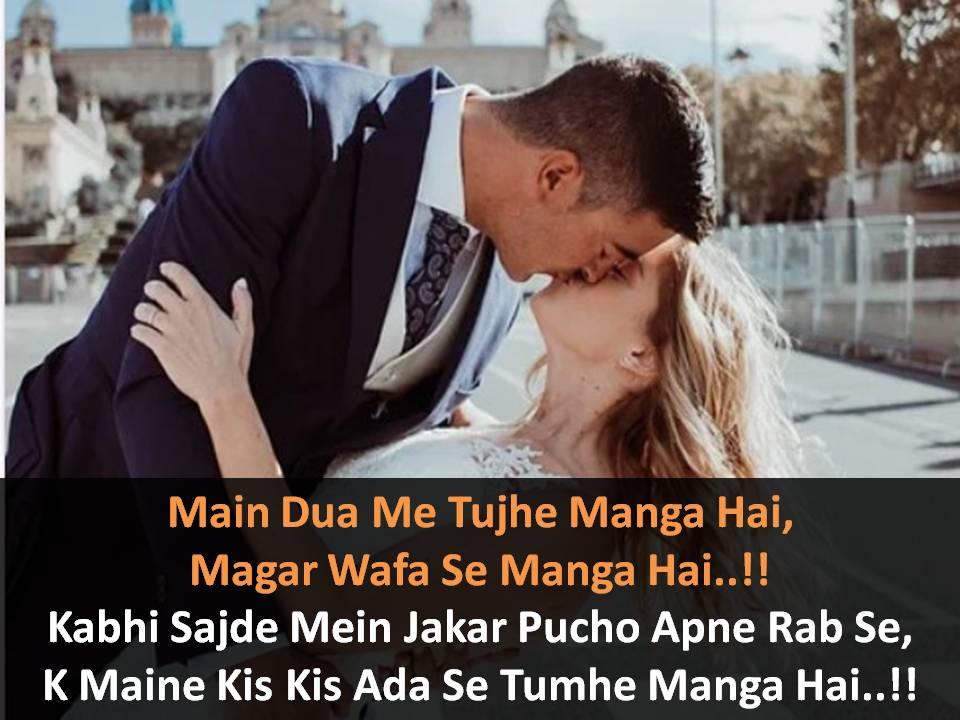 Romantic_Shayari