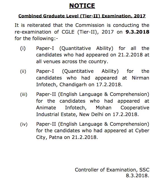 SSC Notice Regarding SSC CGL 2017 Tier-2 Re-examination (09.03.2018)