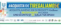 Logo Unilever #Acquista10euro  #Tiregaliamo5euro  di sconto! Come funziona la promozione