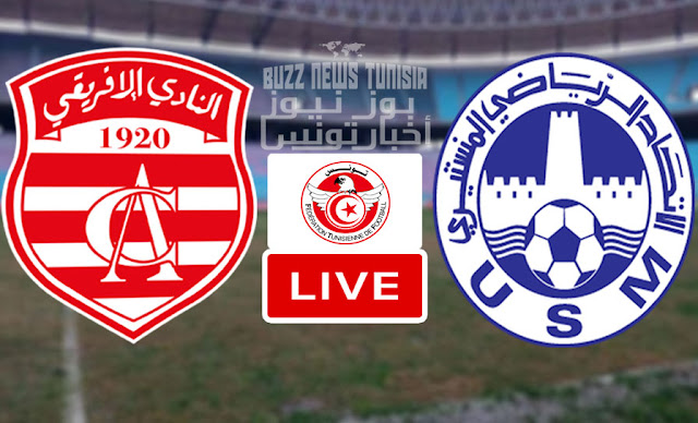 Coupe De Tunisie Match Club Africain vs US Monastir Live Stream