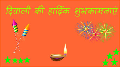 Best Happy Diwali 2018 Wishes Quotes