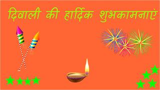 Happy Diwali 2018 Wishes, Greetings, Status, Quotes,Shayari And SMS