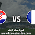 نتيجة مباراة فرنسا وكرواتيا بث مباشر اليوم بتاريخ 08-09-2020 دوري الأمم الأوروبية