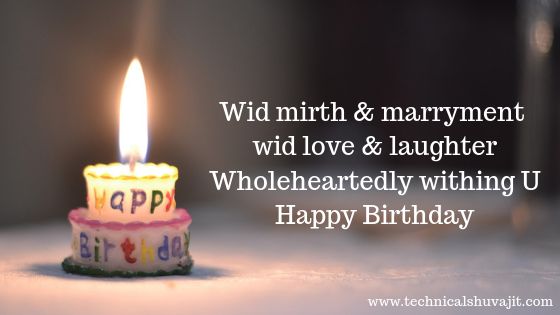 Birthday Wishes Free Download