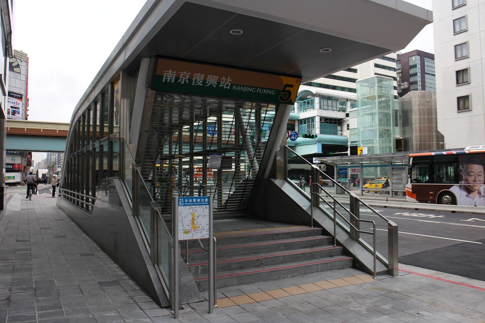 捷運南京復興站五號出口-通車前一天(2014年11月14日)