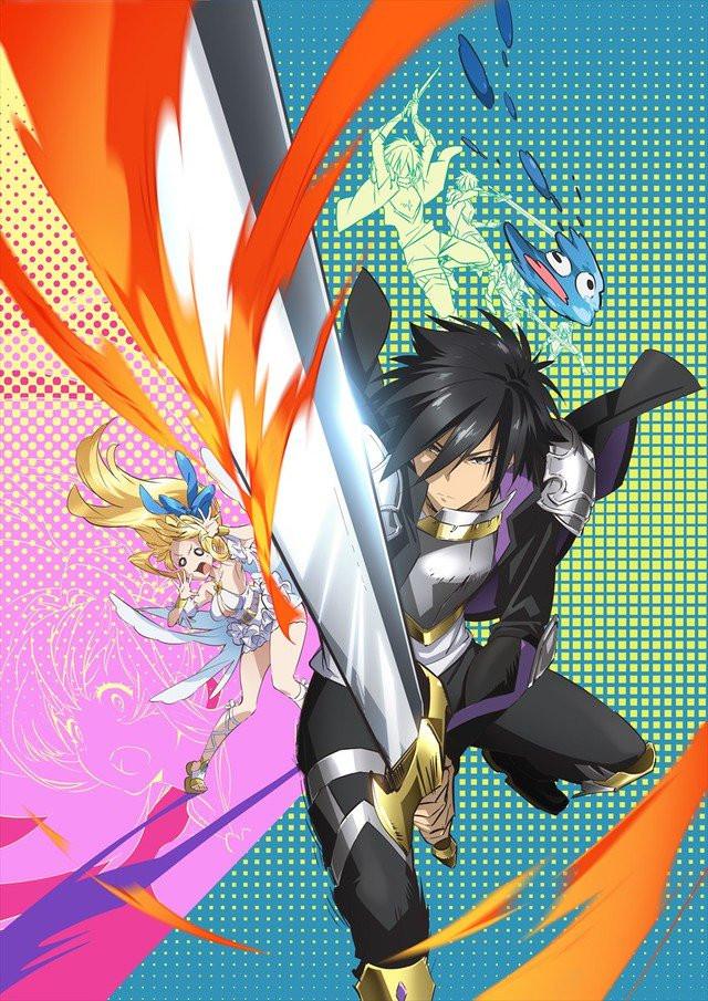 Póster del anime Kono Yuusha ga Ore TUUEE Kuse ni Shincho Sugiru
