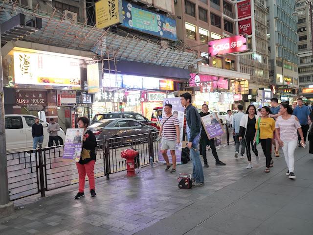 Leslie Chan (Chan Ka Long) campaigning in Tsim Sha Tsui