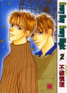 Everyday Every Night Manga