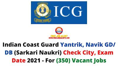 Sarkari Exam: Indian Coast Guard Yantrik, Navik GD/ DB (Sarkari Naukri) Check City, Exam Date 2021 - For (350) Vacant Jobs