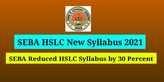SEBA HSLC New Syllabus 2021: HSLC Syllabus Reduced by 30 Percent