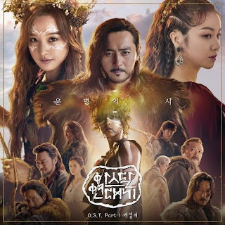 Download Lagu Mp3 Ailee - The Poem of Destiny (OST Arthdal Chronicles)