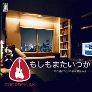 Lirik dan Chord Kunci Gitar Mashimo Mata Itsuka - Ariel Noah