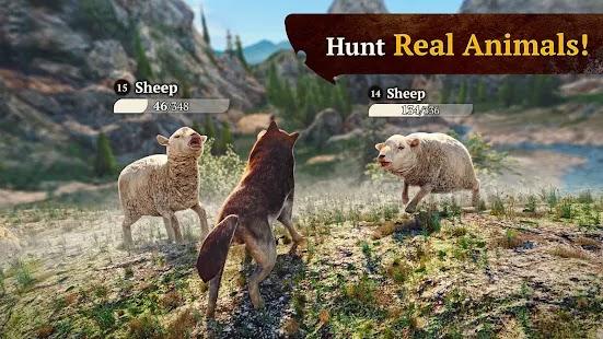 The Wolf game Screenshot