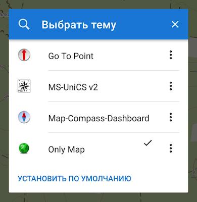 Выбираем пользовательский экран из списка