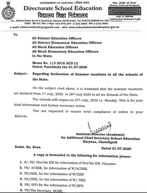 image: Haryana School Summer Vacation from 01.072020 to 26.07.2020 @ Haryana-Education-News.com