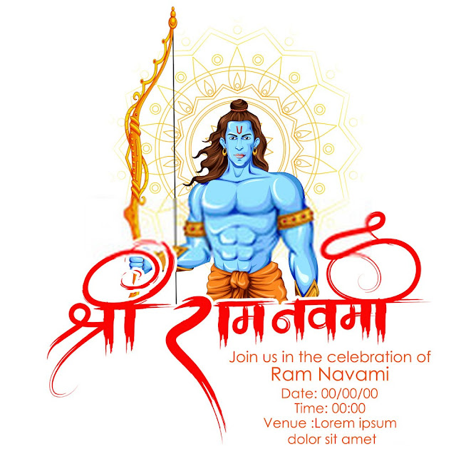 Shree Ram Navami wallpaper wish