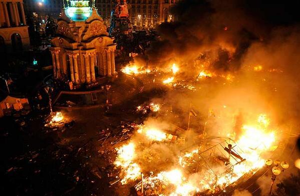 """Четыре года назад """"Беркут"""" штурмовал Майдан"""