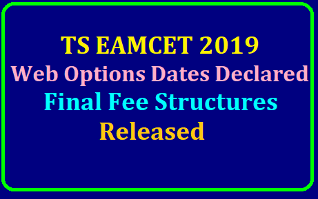 TS EAMCET 2019 Web Options Dates Declared: Final Fee Structures have been Released /2019/07/ts-eamcet-2019-web-options-dates-declared-final-fee-structure-released.html