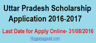 Uttar Pradesh Scholarship Application 2016-2017