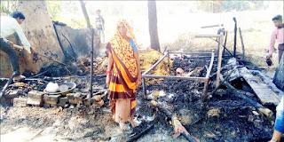 अज्ञात कारणों से मड़हे में लगी आग, गृहस्थी का सामान जलकर हुआ राख़ | #NayaSaberaNetwork