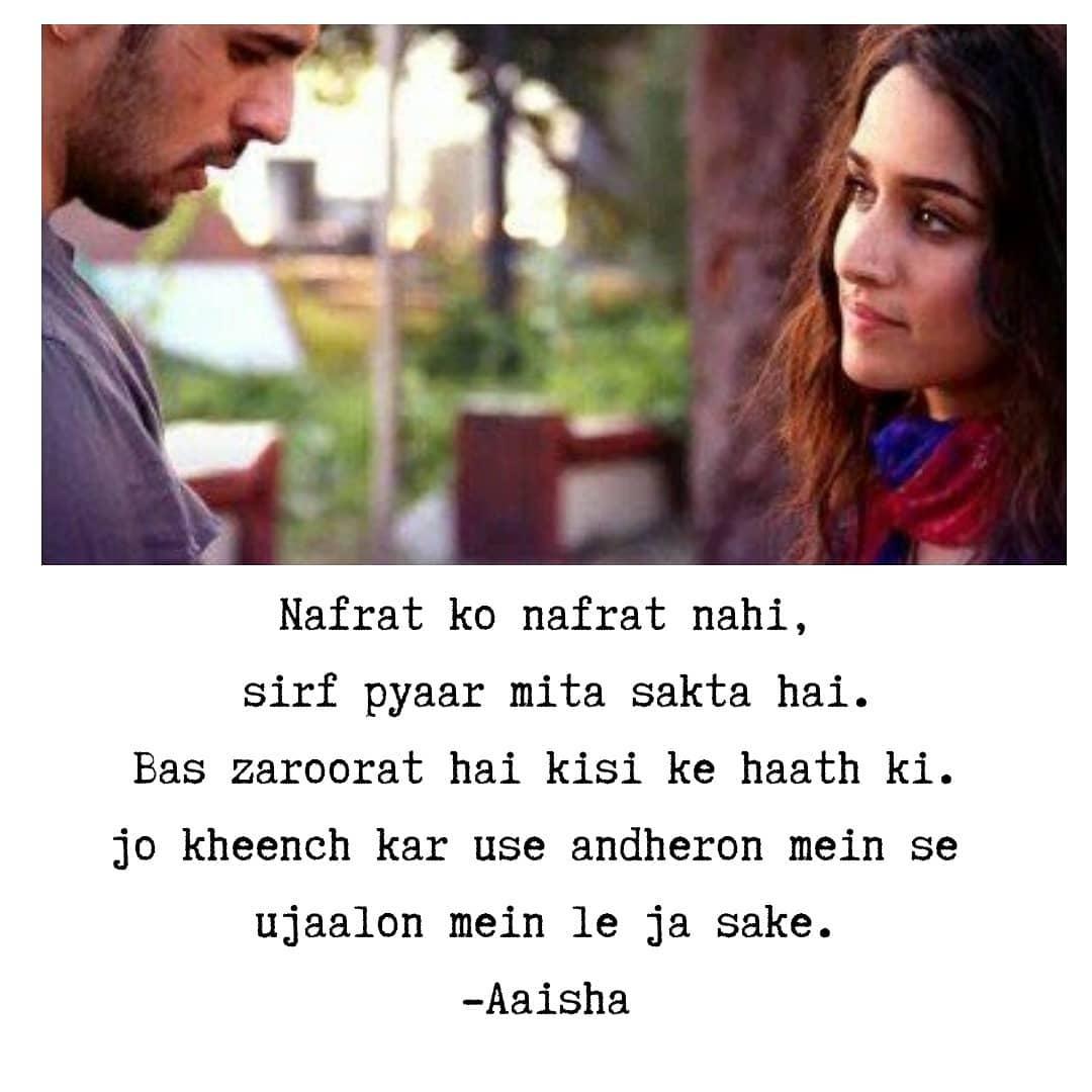 77 HD WhatsApp Quotes Hindi-2020 | Cinema Lines | Status ...