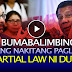 WATCH!  CHR bumalimbing na? Ayon sa CHR, walang paglabag sa karapatang pantao ang Duterte Martial Law.