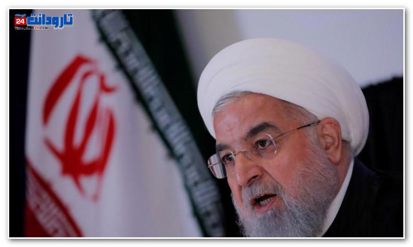 روحاني يغير وزراء المجموعة الاقتصادية ويقول أمريكا معزولة في مواجهة إيران