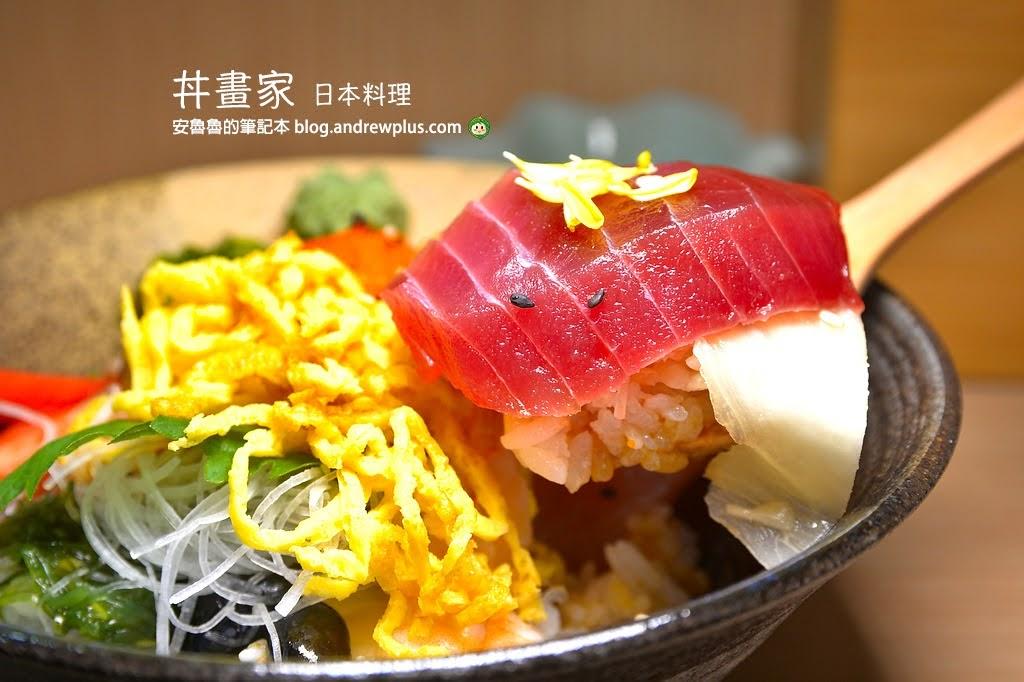 板橋美食,板橋四川路生魚片,板橋海鮮丼飯
