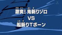 One Piece Episode 261
