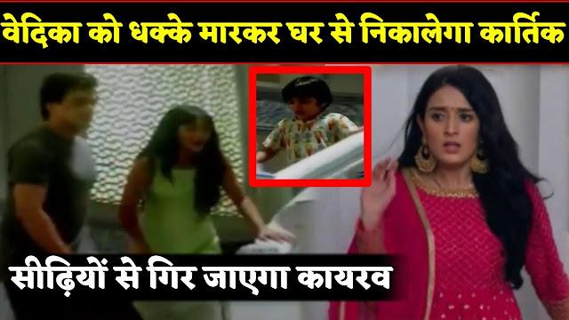 OH NO! Vedika's mysterious past invites trouble for Kartik and Goenka's in Yeh Rishta Kya Kehlata Hai