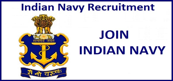 Indian Navy MR 04/2020 Merit List