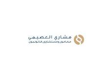 التسجيل للتوظيف في مكتب المحامين والمستشارين القانونيين ( مكتب مشاري العصيمي )