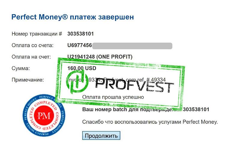 Депозит в One-Profit 6