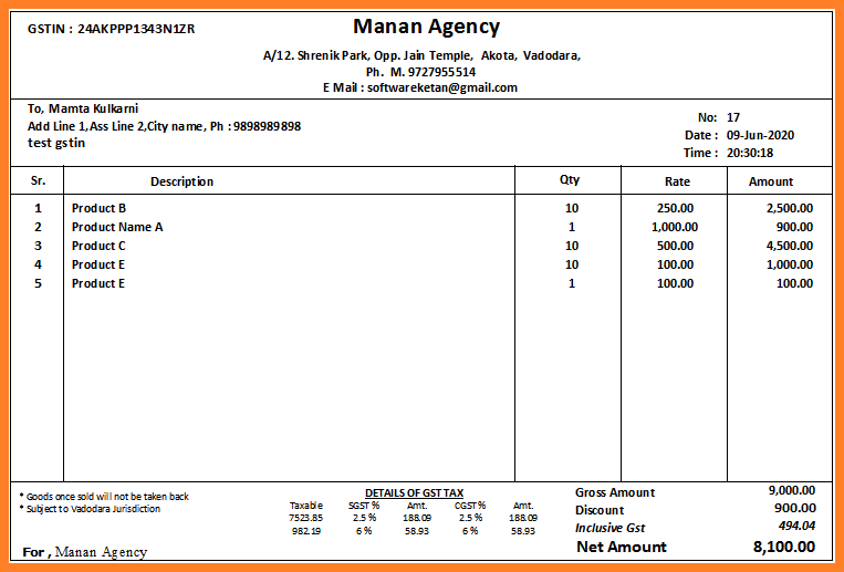 POS Billing Screen Invoice Designs Samples for all Brain Software