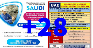 Gulf Requirement PDF Oct08