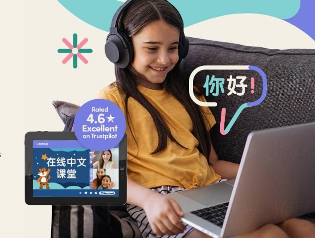 LingoAce Kursus Bahasa Mandarin untuk Anak