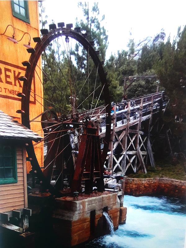 watermill inside Disney