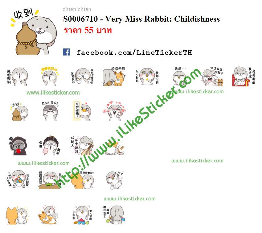 Very Miss Rabbit: Childishness