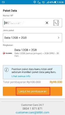masukan no paket data