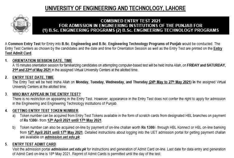 UET Announces Combined Entry Test Registration Schedule