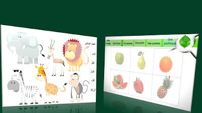 تمارين تفاعلية للأطفال