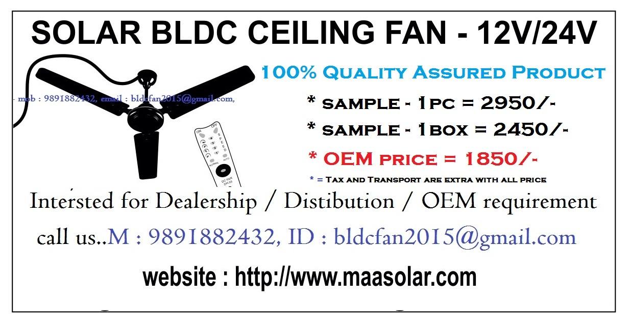 Energy Efficiency 18W Bldc Ceiling Fan - Gonzagasports