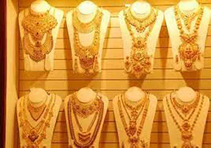 Hallmarking  determines the purity of gold jewelry is welcome; But AKGASMAS strongly opposes attempts to impose carnage rules requiring the UID code to be recorded under its cover, Kochi, News, Gold, Business, Kerala