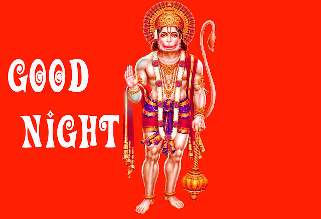 Good Night God Images