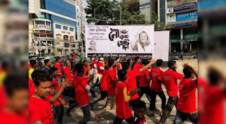 Thousands of  opposition activists arrested ahead of Bangladesh poll