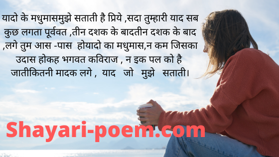 yaadein quotes images in hindi