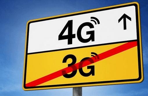 Cara Mengubah Sinyal 3G Menjadi 4G Untuk Semua HP Android